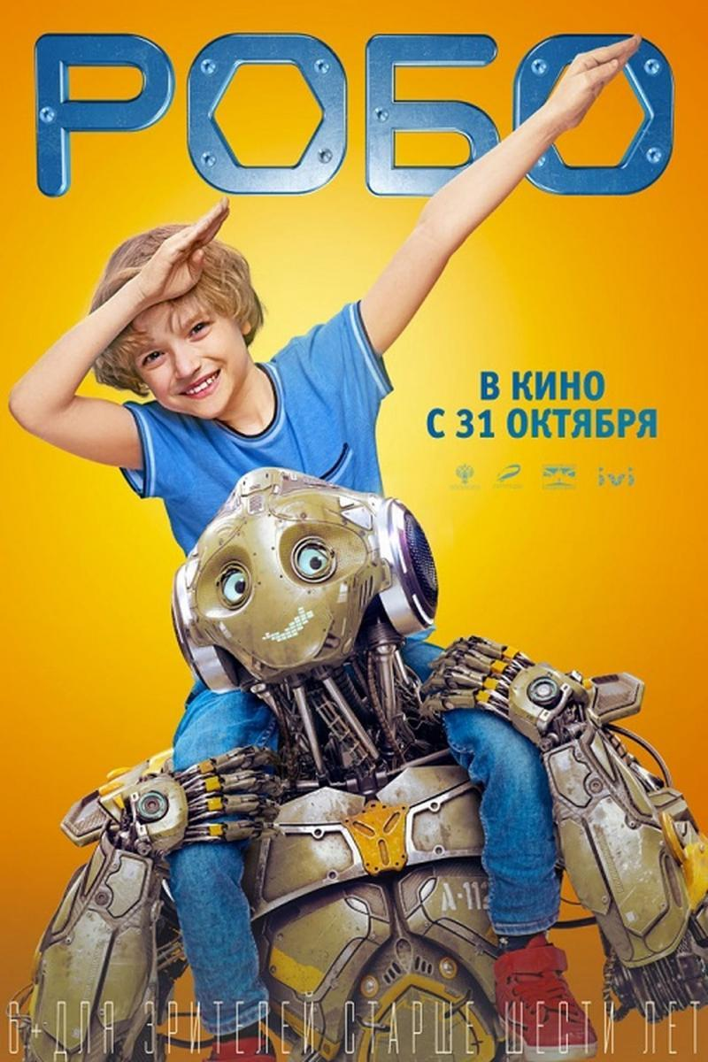 Descargar ROBO (2020) [BLURAY RIP][AC3 5.1 CASTELLANO]  torrent gratis